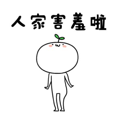 抖音98k萨克斯简谱