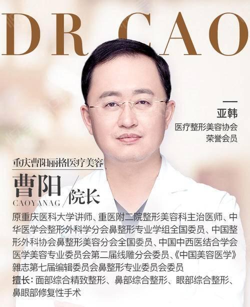 曹阳大图(1).jpg